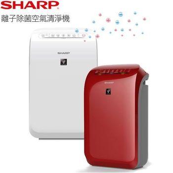 【SHARP夏普】高濃度自動除菌離子空氣清靜機FU-D50T