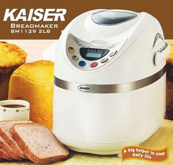 【Kaiser威寶】美廚王多功能麵包製造機BM1129