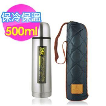 【日本PEARL LIFE】不鏽鋼真空運動500ml保冷瓶/保溫杯
