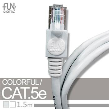 LMLikeMall Cat.5e 雙色網路線(白色/1.5米)