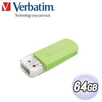 Verbatim 威寶 64GB Mini USB 粉系列隨身碟