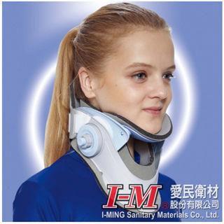 【牧莎威】可調式護頸圈(OH-024)