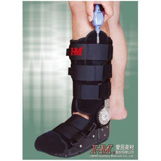 【牧莎威】充氣式復健鞋(OH-929)