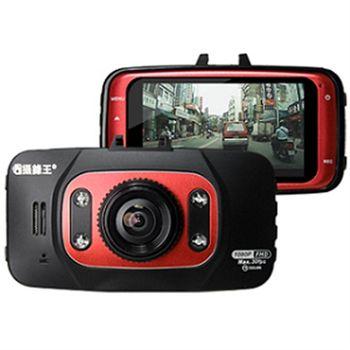 攝錄王R1大廣角1080P高畫質行車記錄器