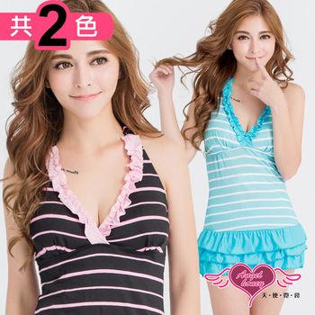 【天使霓裳】夏日休閒 兩件式條紋泳裝(共3色)-QE2806