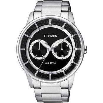 CITIZEN Eco-Drive率性爵士腕錶BU4000-50E