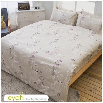 【eyah】灰色庭園100%純棉雙人三件式枕套+床包組