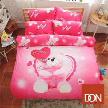 【DON】快樂小熊蜜絲絨雙人四件式兩用被床包組