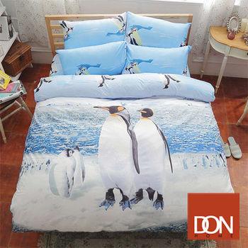 【DON】蔚藍極地蜜絲絨雙人四件式兩用被床包組