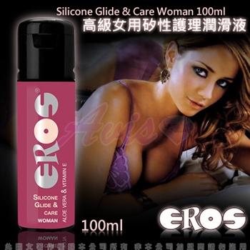 【德國Eros】高級女用矽性護理潤滑液100ml