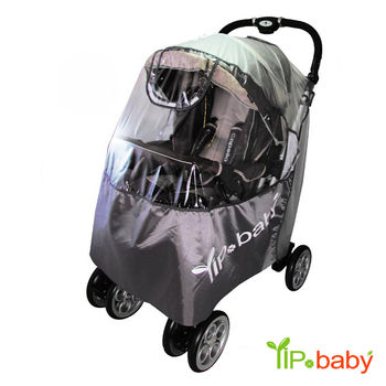 【YIP Baby】歐式防風遮雨罩(中型推車專用)