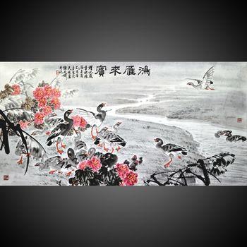 【國際風範大師陳丹誠版畫】鴻雁來賓