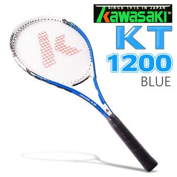 Kawasaki KT1200 BLUE專業鋁合金網球拍