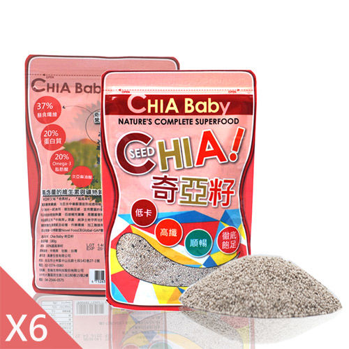 Chia Baby南美領導品牌奇亞籽6包入(180g/包) [即期品20161209]