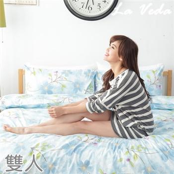【La Veda】醒喚曼妙 藍純棉雙人四件式兩用被床包組
