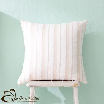 【1/3 A Life】歐式沙發枕抱枕 典雅條紋-2入