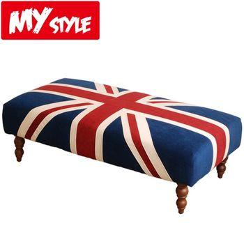 【My Style】英倫風情沙發長方椅