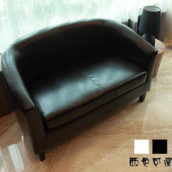 【好傢俱】柏特雙人皮沙發-兩色