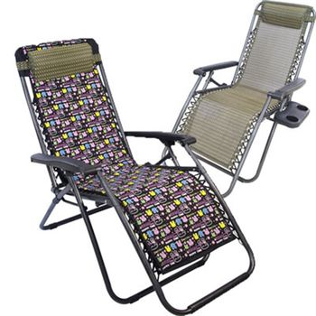 無段式舒適休閒躺椅/涼椅加碼椅墊、置杯架