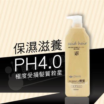 acid hair 亞希朵 酸蛋白保濕滋養霜 300ml