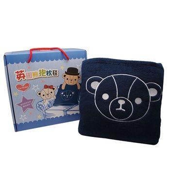 【英國熊】150X180二用抱枕毯-盒裝