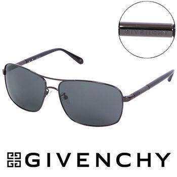 GIVENCHY 法國魅力紀梵希都會玩酷飛行員復古太陽眼鏡(鐵灰)