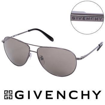 GIVENCHY 法國魅力紀梵希都會玩酷飛行員復古金屬太陽眼鏡