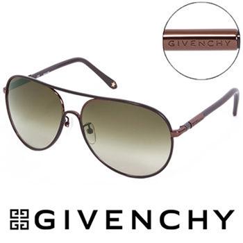 GIVENCHY 法國魅力紀梵希都會玩酷飛行員復古太陽眼鏡(棕)