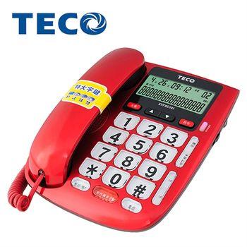 TECO 東元 來電顯示 有線電話 XYFXC101 (紅/銀)
