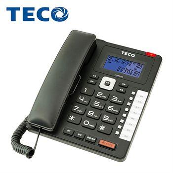 TECO 東元 商務型來電顯示有線電話 XYFXC106(黑/白)