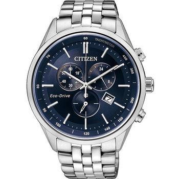 CITIZEN時尚光動能腕錶-藍x銀AT2140-55L