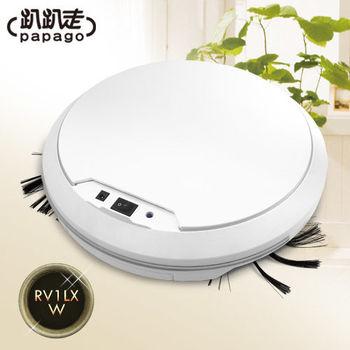 【趴趴走】智慧型吸塵器機器人(白色) RV1LX-W