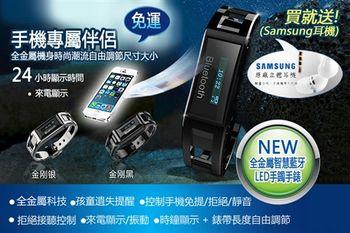 芒果科技-全金屬智慧藍牙LED手錶(A130)