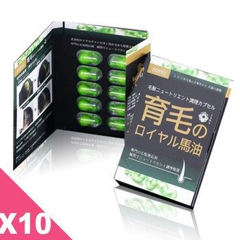 SOFEI舒妃 馬油添加柔護育毛滋養調理膠囊(20粒)10入組