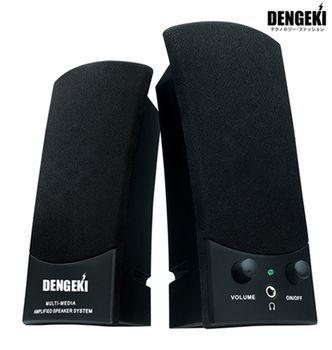DENGEKI電擊多媒體USB喇叭(SK-668BK)