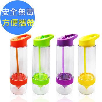 【Happy mom】纖維檸檬/榨汁冷飲隨身健康活力杯(吸管式)