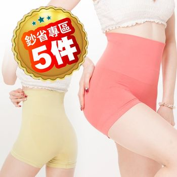 【JS嚴選】愛戀馬卡龍重機能超高腰魔塑褲(優惠組L051)