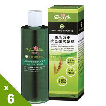 【台糖-詩夢絲】甦活頭皮胺基酸洗髮精300g/瓶x6瓶