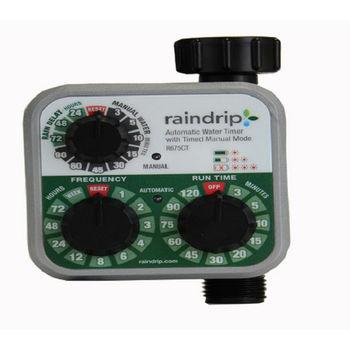 【灑水達人】美國Raindrip簡易型手動雨水延遲電子定時灑水器