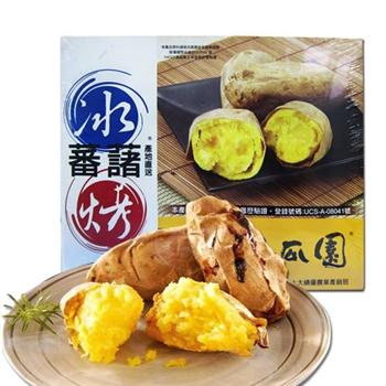 【瓜瓜園】人氣冰烤蕃薯(350g/盒,共2盒)