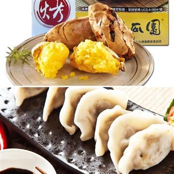 【樂活e棧】國民美食四喜水餃+原味冰烤番薯(2盒/組,共2組)