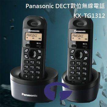 【Panasonic】DECT數位無線電話 KX-TG1312 (經典黑)