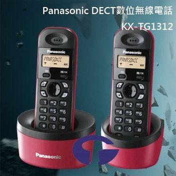 【Panasonic】DECT數位無線電話 KX-TG1312 (福氣紅)