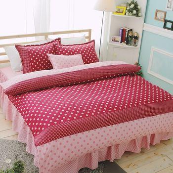 【IYA艾雅】童話樂曲 粉紅精梳棉單人五件式床罩組