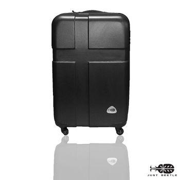 Just Beetle愛琴海系列ABS輕硬殼20吋行李箱