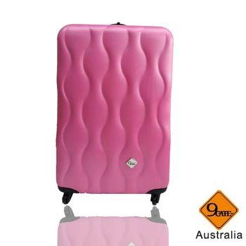 Gate9波西米亞系列ABS霧面20吋輕硬殼行李箱