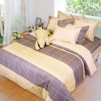 【IYA艾雅】鄉村阡陌 米精梳棉加大六件式床罩組