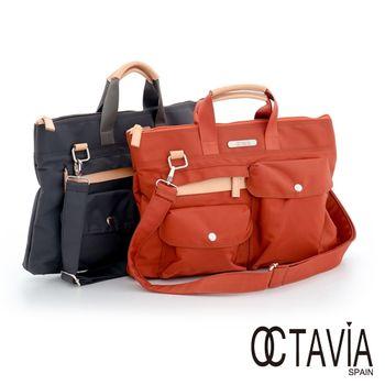 OCTAVIA 8 真皮 - EASY系列 多功能二用筆電手提包