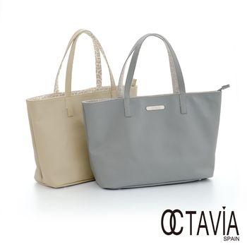OCTAVIA 8 - EASY系列 輕旅行A組托特包+手拿包