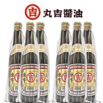 丸吉甲等 陳年蔭油膏3瓶+丸吉 甲等 陳年蔭油3瓶